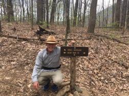 Vogel State Park Trail